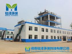 河南铭泽环保科技有限公司
