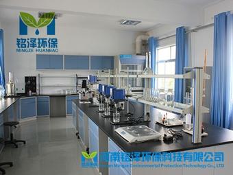 产品化验室