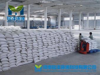 聚合氯化铝仓库